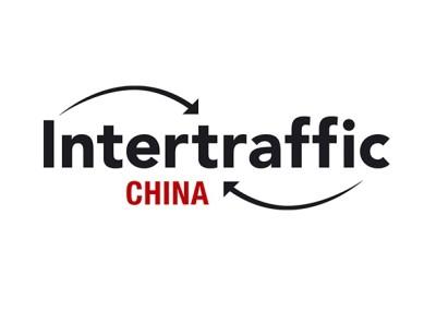 23 a 25/05/2016 – Intertraffic China